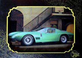 Картина на стекле Авто 05