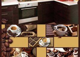 Коллекция Кофе