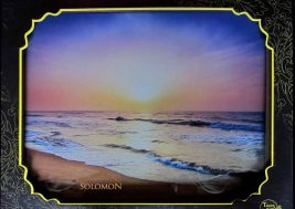 Картина на стекле Море